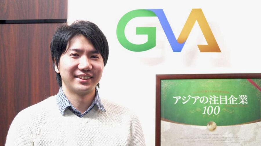 GVAインタビュー
